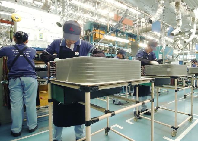 Завод Mitsubishi Heavy